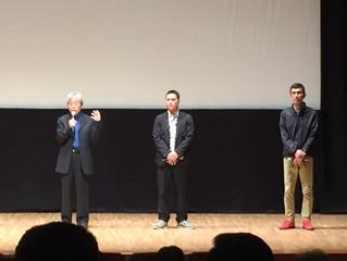とよたシネフェス・映画『蟬しぐれ』上映会