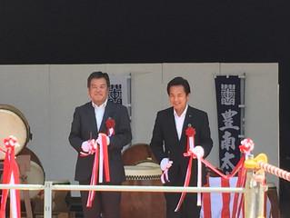 安永川トンネル区間完成式に参加しました。