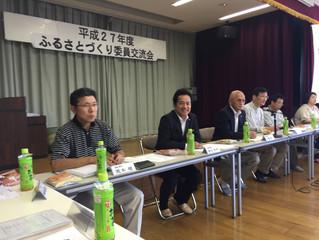 東田ふるさとづくり委員交流会&NPO法人コスモスとよた総会
