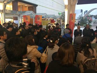 名古屋グランパス・PRイベント