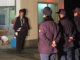 豊田市消防団年末特別警戒
