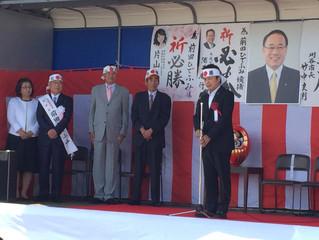刈谷市長選挙並びに刈谷市議会議員一般選挙