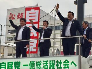 自民クラブ議員団街頭活動