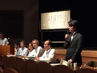 第8次豊田市総合計画素案説明会(市民文化会館)