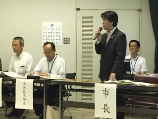 市長と語るまちづくり懇談会/稲武交流館