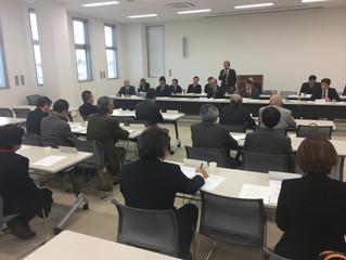 豊田市・みよし市地域政策懇談会
