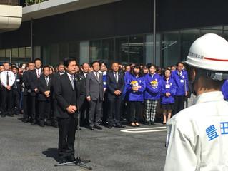 熊本地震被災地へ職員派遣および支援物資に係る出発式
