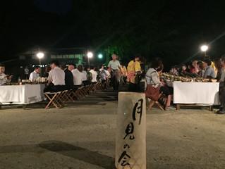 香嵐渓・月見の会