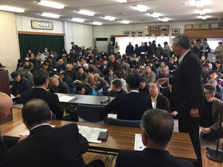 深田山自治区総会