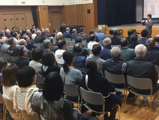 太田豊田市長市政報告会・竜神地区