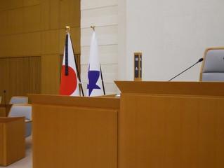 豊田市議会3月定例会・開会