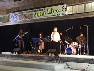 夢渡野Jazz LIve