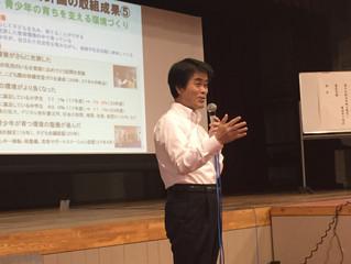 市長と語るまちづくり懇談会/高橋コミュニティセンター