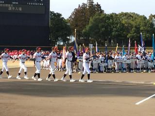 豊田市軟式野球連盟「総合開幕式」