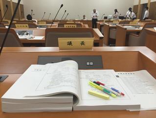 9月豊田市議会定例会「決算説明会」