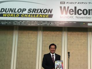 「ダンロップ スリクソン ワールドチャレンジ」歓迎レセプション