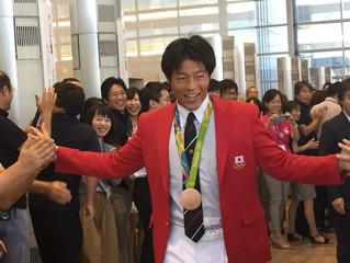 リオ五輪メダリスト・羽根田卓也選手凱旋