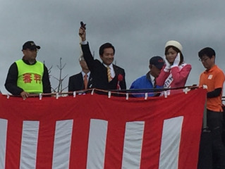 豊田マラソン大会
