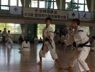 豊田市少林寺拳法協会市民総体