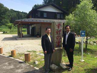 生活社会委員会所管の公共施設を小島委員長と廻りました。
