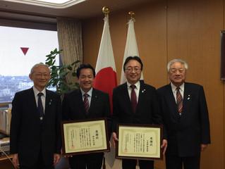 愛知県市議会議長会からの感謝状伝達