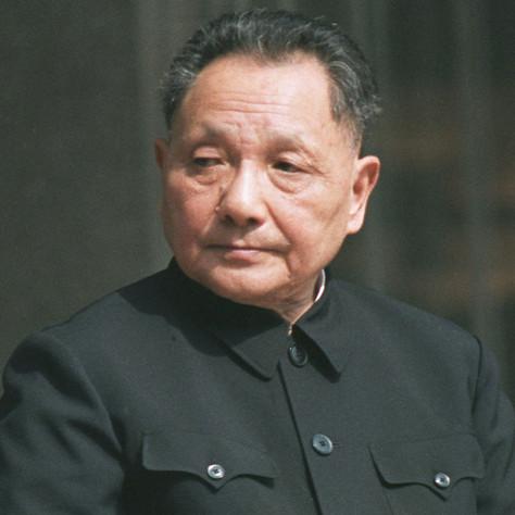 Deng Xiaoping- The man who screwed Europe