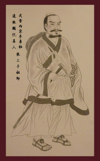 Celebrating the Birthday of Zhang San Feng, Patriarch of Taijiquan