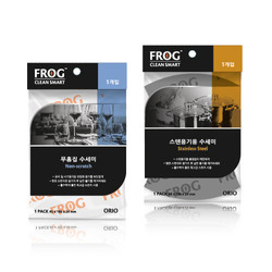 Frog Scrubbers