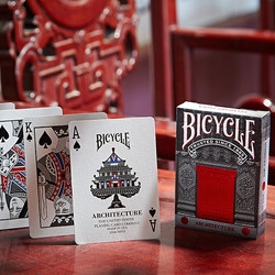 Bicycle Architecture Deck