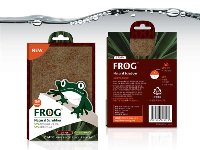 Frog Eco Scrubber