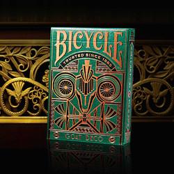 Bicycle Deco Goat