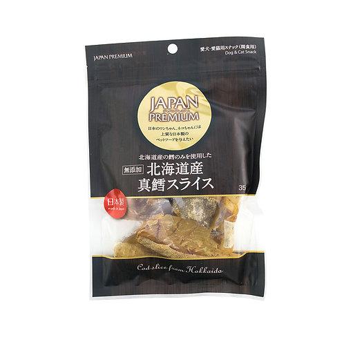 Asuku Dried Premium Cod Slice