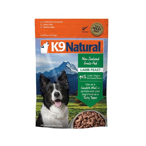K9 Natural Freeze Dried - Lamb (3 sizes)