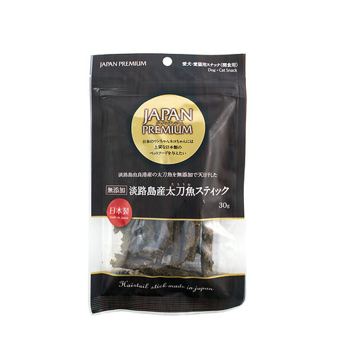 Asuku Dried Premium Hairtail (Frost Fish) Stick