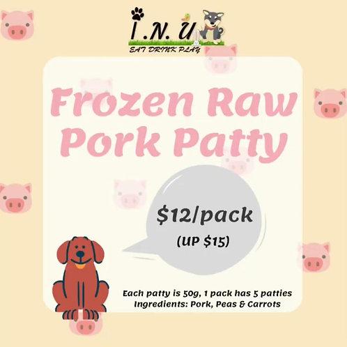 INU: Frozen Pork Patties (5x50g pack)