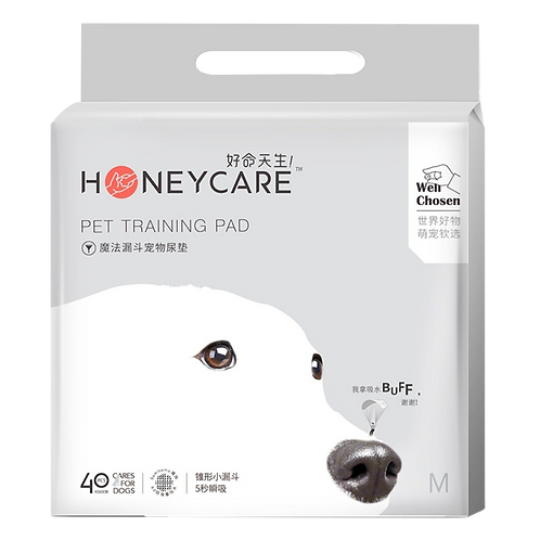 Honey Care Pet Training Pad (L)