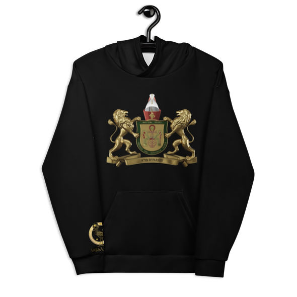 The 47th Dynasty Unisex Hoodie