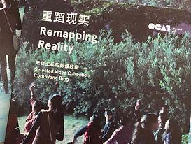 Remapping-Tao.jpg