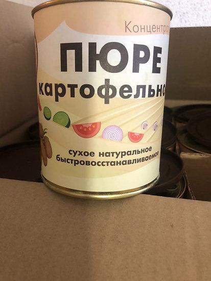 Пюре картофельное сухое натуральное 350 грамм в мет банке*12шт СРОК ОКТЯБРЬ