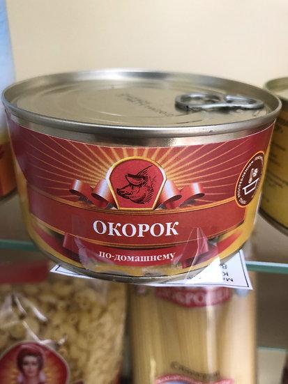 """Окорок по домашнему """"Великоновгородский МД"""""""