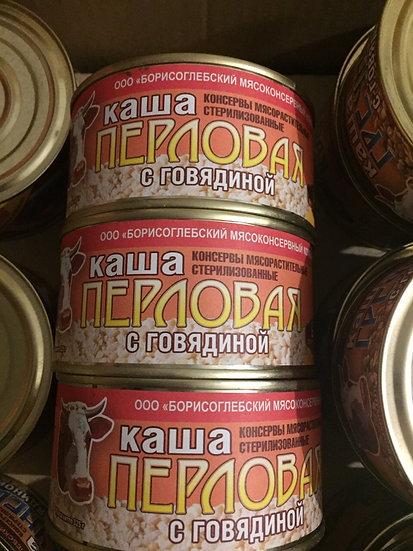 Каша перловая РЕЗЕРВ 325 гр.