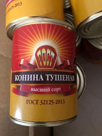 "Конина тушеная ГОСТ, 338 гр. ОАО ""ВНМД"""