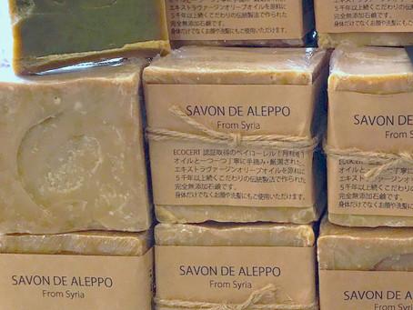 SAVON DE ALEPPO シリア産石鹸「アラブの宝石」 【シリア難民支援】