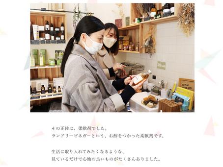 糸井重里さんサイト「ほぼ日刊イトイ新聞」に紹介されました。