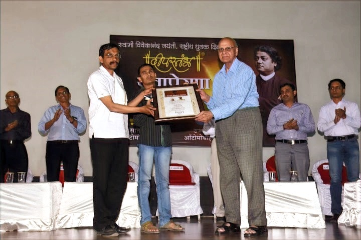 Felicitation by'Deepstambha' foundation