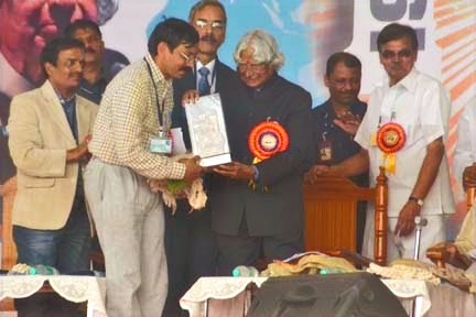 Felicitation at the hands of APJ Kalam