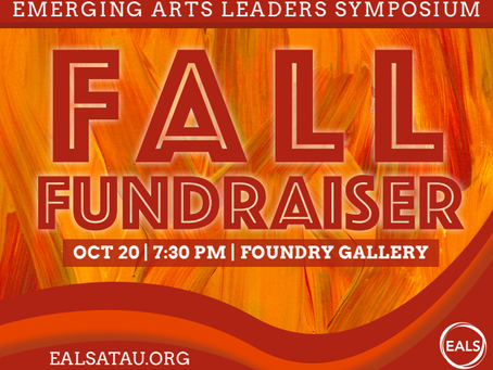 What's Going to Be at the Fall Fundraiser?