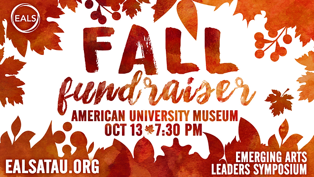 2019 fall fundraiser facebook event.png