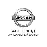 logo_avtogrand_grey