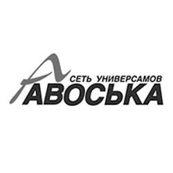logo_avoska_grey